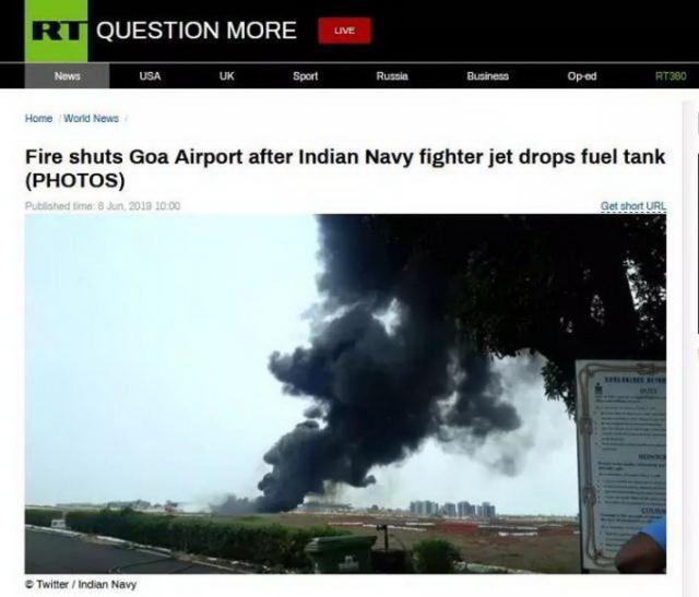 印度战机油箱掉落现场浓烟滚滚